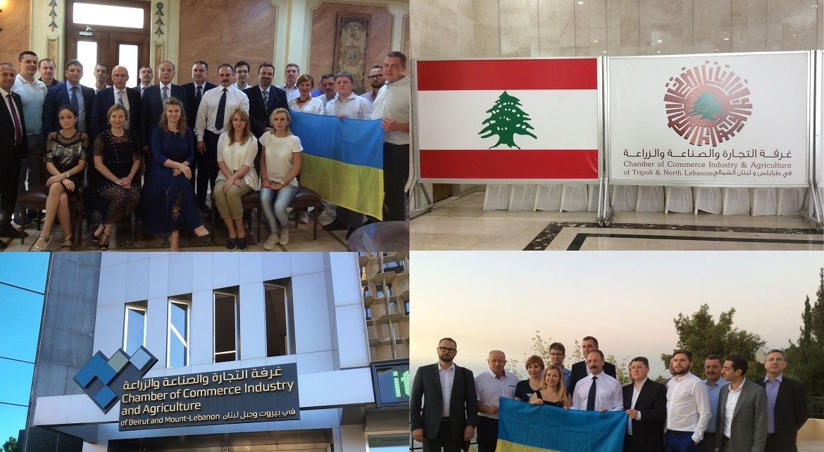 SYNAGRA GROUP participated in Ukrainian-Lebanese business forum