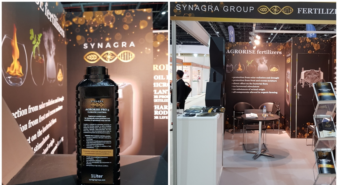 SYNAGRA GROUP participated in AgraME2018